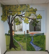 Mural on Nursing Home doors